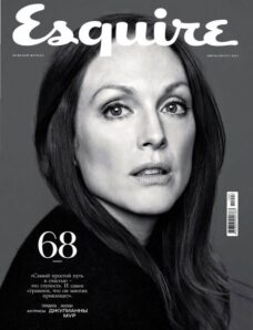 Esquire Russia – July-August 2011 #68