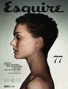 Esquire – May 2012 #77