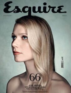 Esquire Russia – May 2011 #66