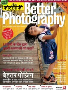 Better Photography Hindi – March 2013