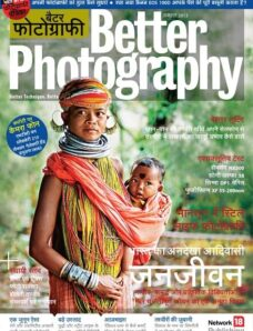 Better Photography Hindi – August 2013