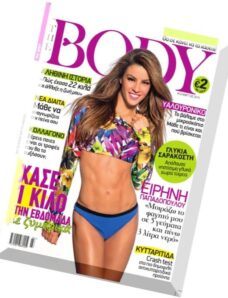 The BODY – March 2015