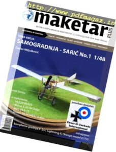 Maketar Plus – 2, 2016