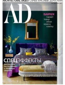 AD Architectural Digest Russia – March 2021