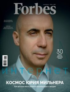 Forbes Russia – March 2021