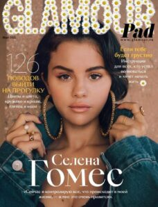 Glamour Russia – March 2021