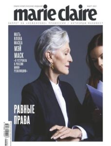 Marie Claire Russia – March 2021