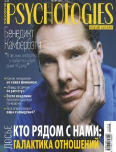 Psychologies Russia – March 2021
