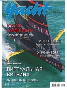 Yacht Russia – March 2021