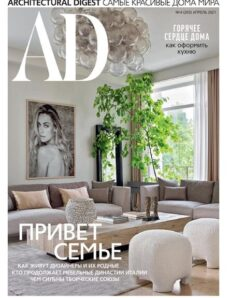 AD Architectural Digest Russia – April 2021