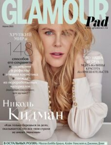 Glamour Russia – April 2021