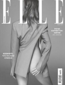 Elle Russia – May 2021