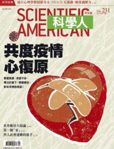 Scientific American Traditional Chinese Edition – 2021-05-01