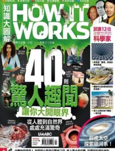 How It Works Chinese – 2021-06-01