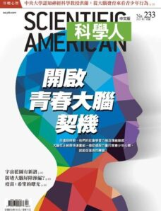 Scientific American Traditional Chinese Edition – 2021-07-01