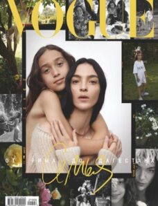 Vogue Russia – August 2021