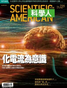 Scientific American Traditional Chinese Edition – 2021-09-01