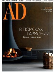 AD Architectural Digest Russia – October 2021